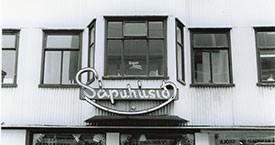 Laugavegur 17, 1988